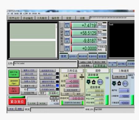 mach3 software system